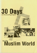 The very first edition of the 30 Days prayer guide, from 1993